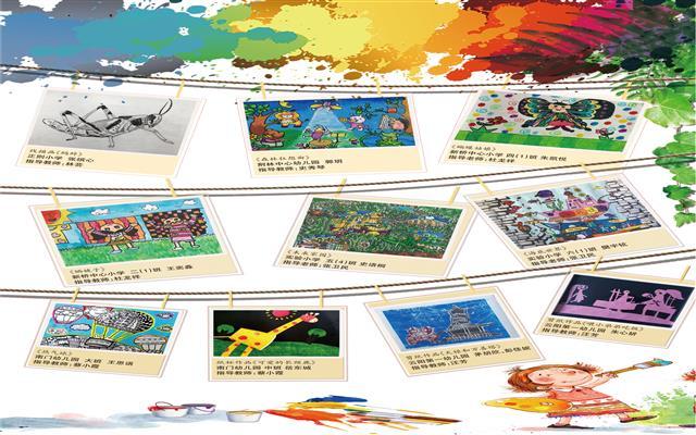 《丹阳日报》发表六4史语桐和六1樊宇铉的绘画作品