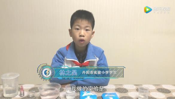 """江苏教育频道:""""未来科学家""""与丹阳实小的孩子手拉手——我是小小科学家"""