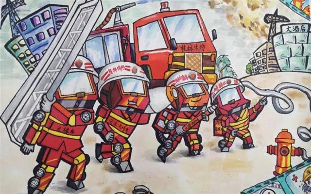 第三届镇江少年儿童消防绘画大赛