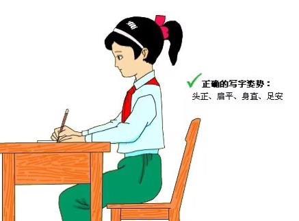 江苏省书法艺术水平等级考试安排(<strong