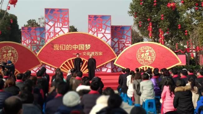 《丹阳日报》:我校学生参加央视学问进万家慰问演出活动