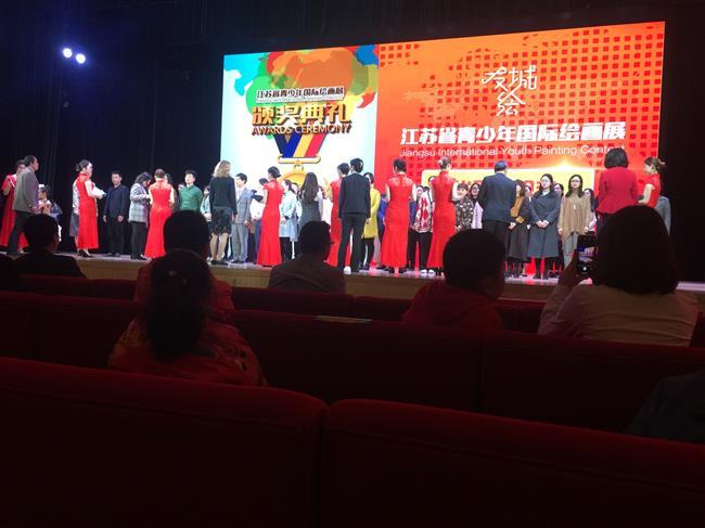 2018省颁奖.JPG