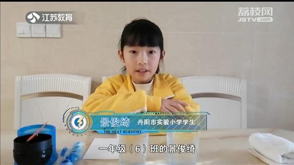 江苏教育频道微信公众号:我是小小科学家(八、九、十)
