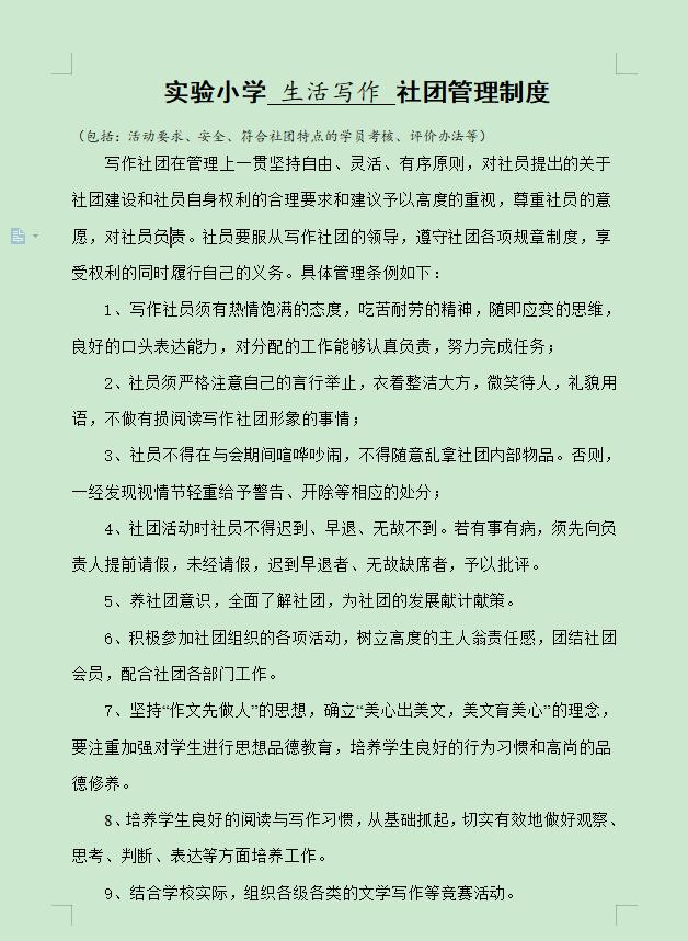 QQ图片20210311101254.png
