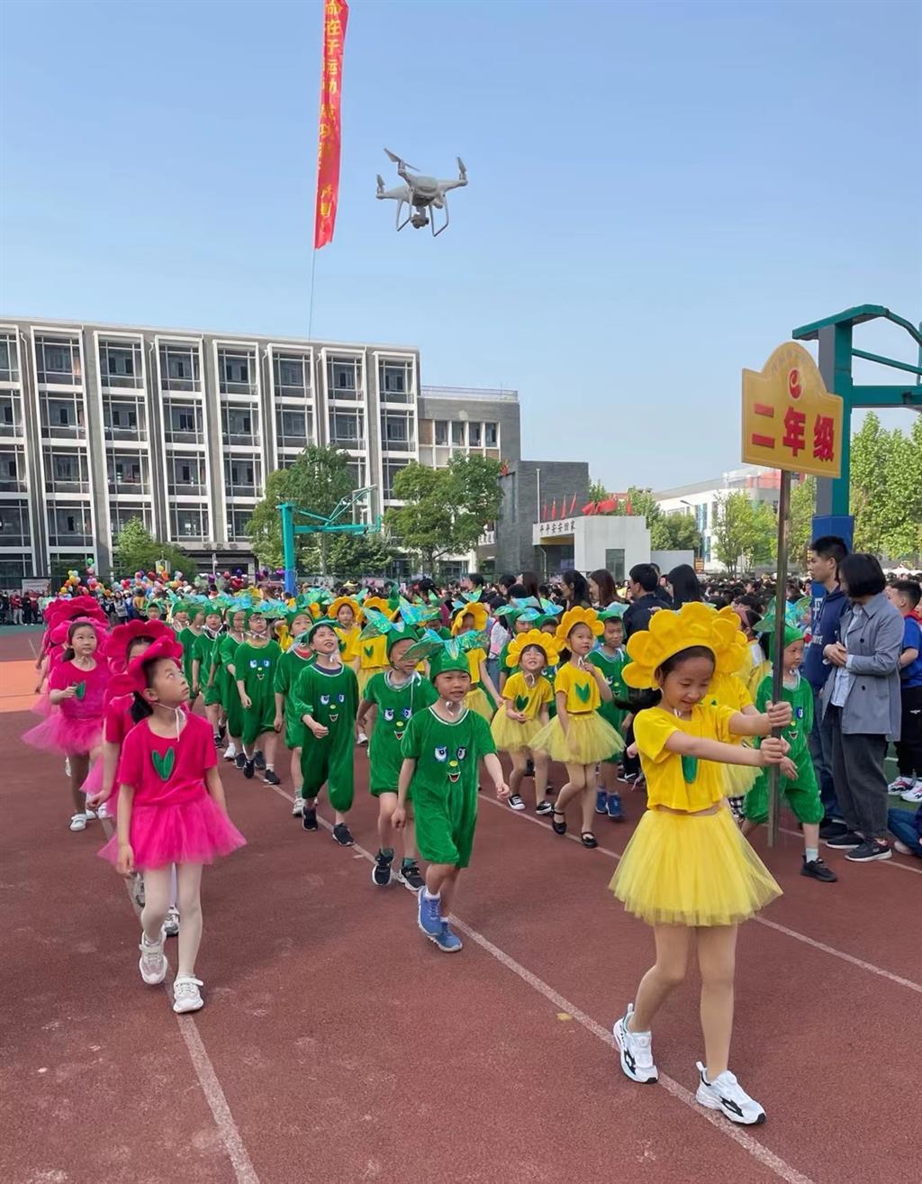 2021实验小学春季运动会总成绩
