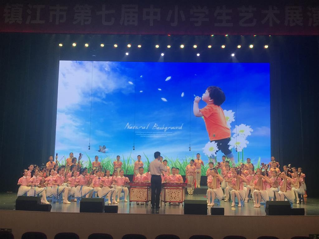 民乐朗诵参加镇江市艺术展演比赛受到好评