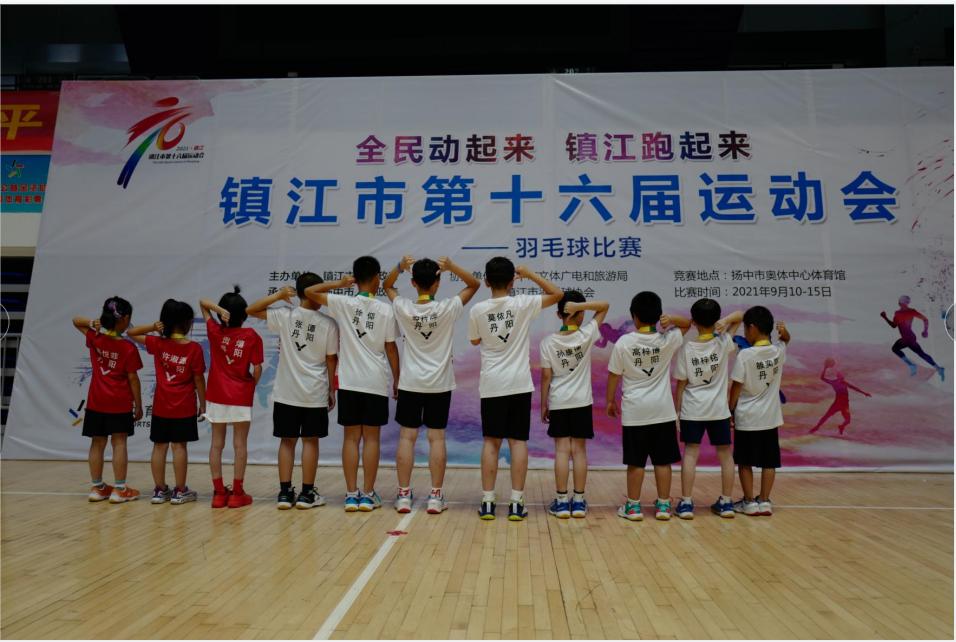 我校参加镇江市十六届运动会羽毛球比赛获得好成绩