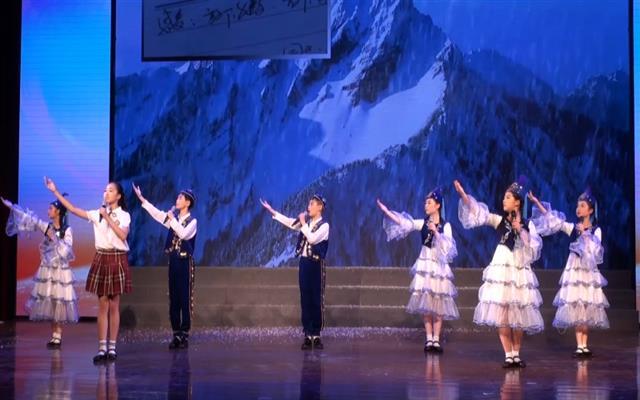 丹阳市实验小学朗诵《远方的脚步》——2019丹阳市文艺会演
