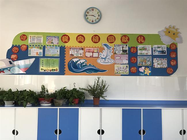 校园动态 校园新闻  班级文化建设,不仅美化了教室环境,还增强了班
